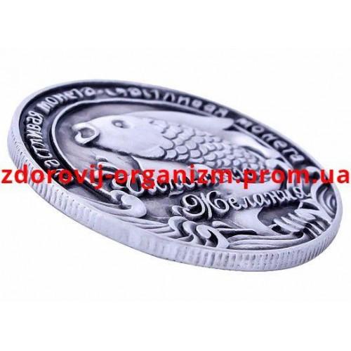 Монета в кошелек Золотая рыбка