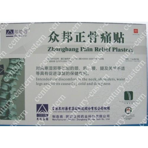 Ортопедический пластырь для позвоночника