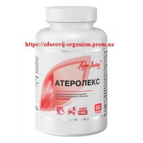 Атеролекс Комплекс при сердечной недостаточности гипертонических недугов