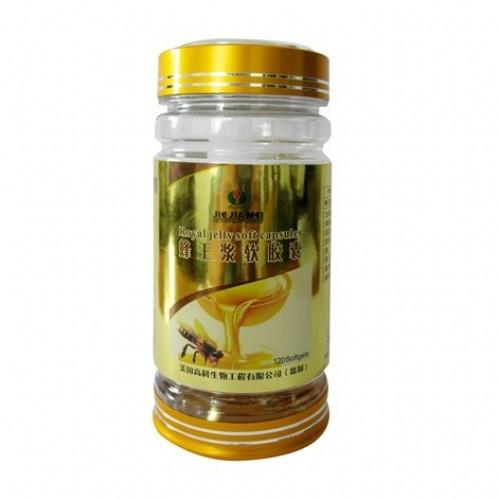 Пчелиное маточное молочко в капсулах Вековой Восток