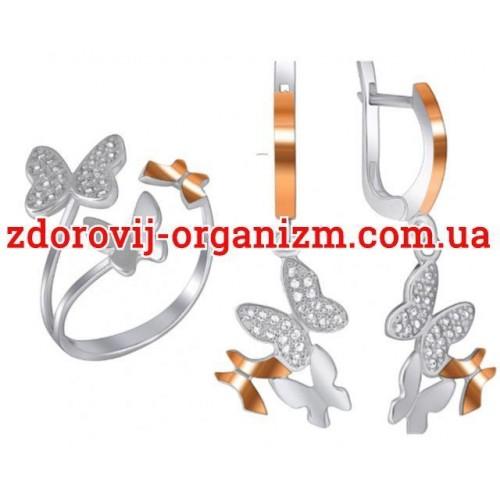 Гарнитур из серебра с золотом и цирконием Бабочки