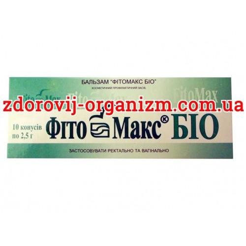 Свечи Фитомакс-Био со спирулиной конусы - в гинекологии урологии проктологии гнойной хирургии и онкологии