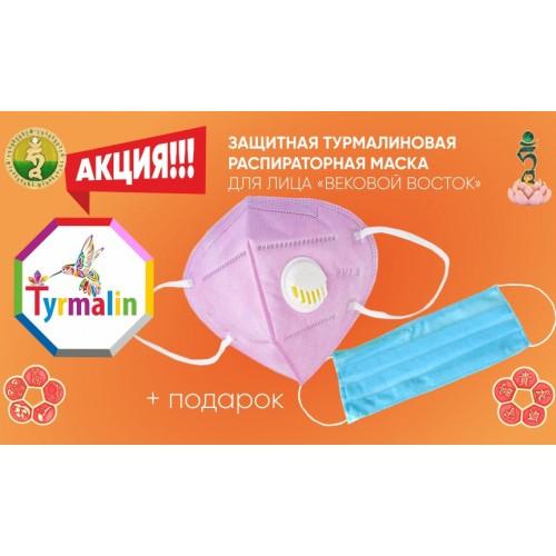 Защитный турмалиновый респиратор розовый