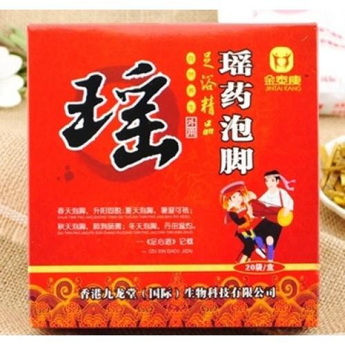 Турмалиновые ванночки для ног с тибетскими травами Вековой Восток 999