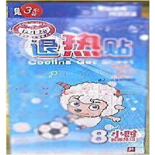 Пластырь охлаждающий при температуре для детей 3 шт Вековой Восток