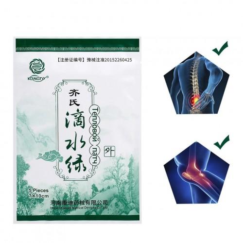 Пластырь Зеленый нефрит Для терапии недуг спины ног рук при ушибах и травмах