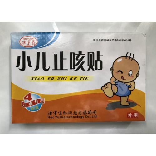 Пластырь от кашля Чжи Кэ Сяо Чуань Те
