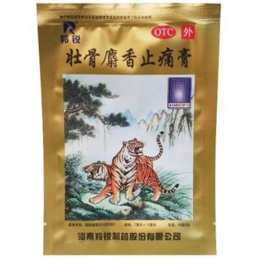 Пластырь Тигровый Мускусный от ревматизма от боли в суставах Два тигра Золотой