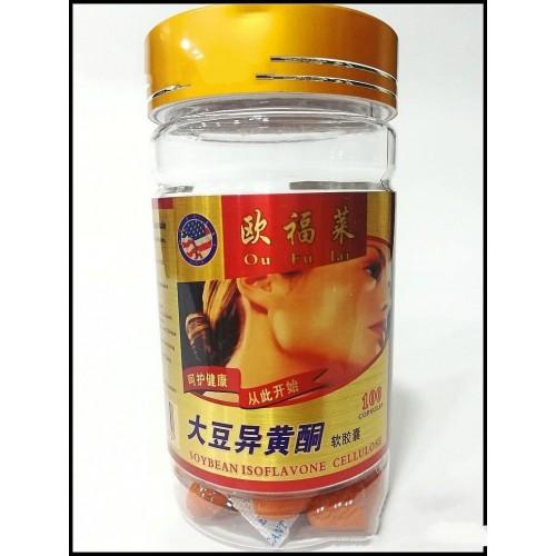 Изофлавоны сои это антивозрастное средство глубокого действия для женщин 100 капсул