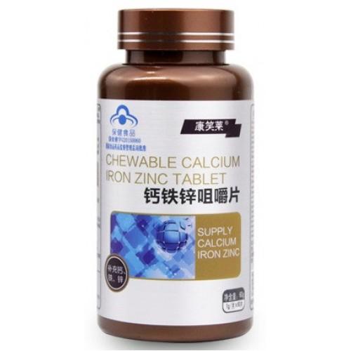 Жевательные таблетки Кальций Железо Цинк Селен мультивитамины