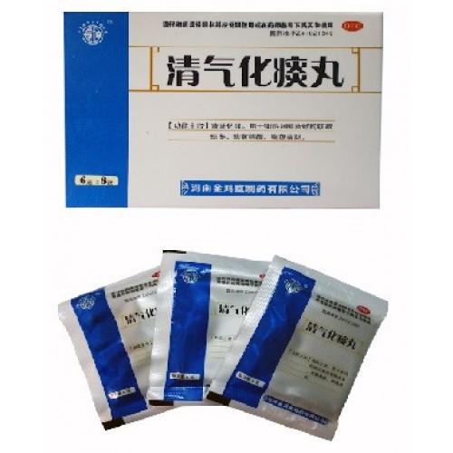 Цин Хуа Ци Тан Ван Qing Qi Hua Tan Wan пилюли улучшающие функцию легких