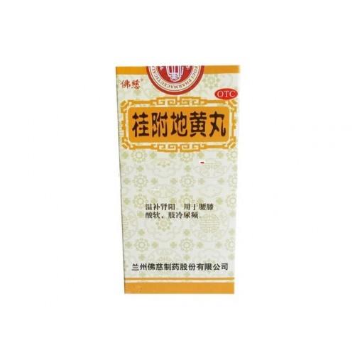Пилюли Цзинь Гуй Шэнь Ци Вань Jinkui Shenqi Wan для почек Золотой Ларец