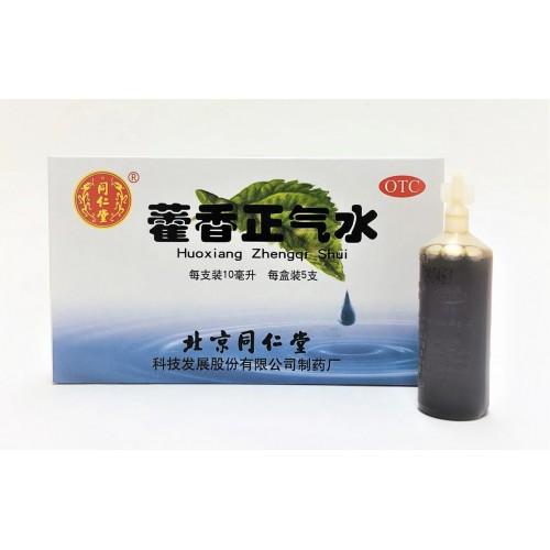 HuoXiang ZhengQi Shui Хосян Чжэнци Шуи для терапии желудка