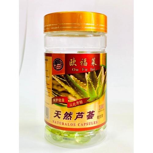 Алоэ Naturaloe capsules для нормализации пищеварения и здоровья кожи Ou Fu Lai