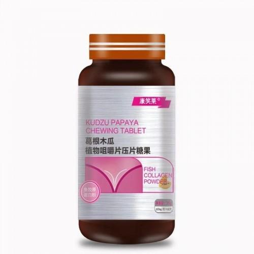 Жевательные таблетки Корень Кудзу Пуэрарии с папайей и коллагеном для груди