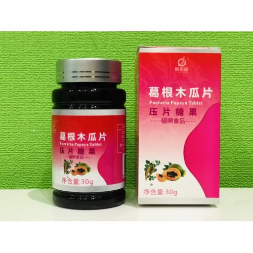 Papaya Pueraria для увеличения груди и терапии