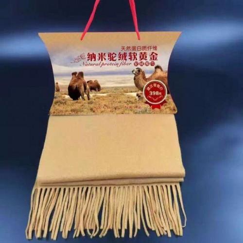 Шарф из монгольского верблюда шерсть кашемир Вековой Восток