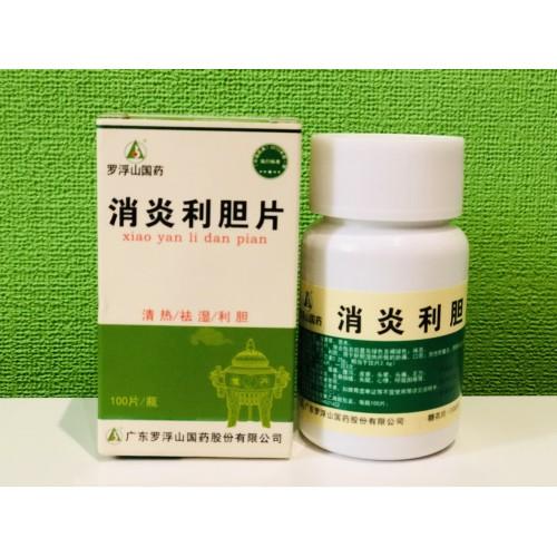 Xiaoyan Li Dan Pian Сяоянь Лидань Пянь при воспалении желчного пузыря печени