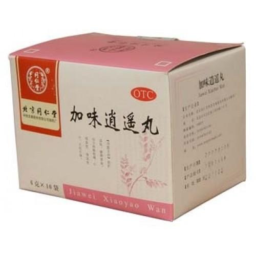 Пилюли Jia Wei Xiao Yao Wan Цзя Вэй Сяо Яо Вань 999
