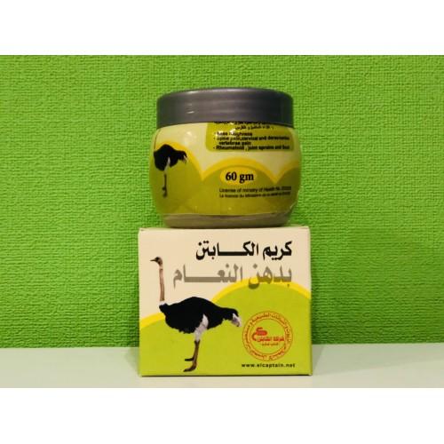 Страусиный крем с маслами Planta Жир страуса Эму 60 гр