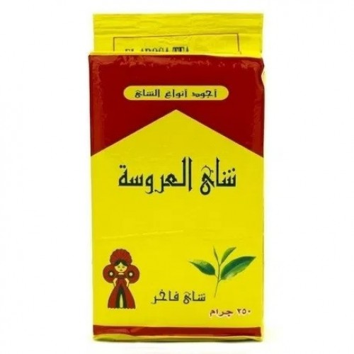Чай египетский премиум класса El Arosa Tea