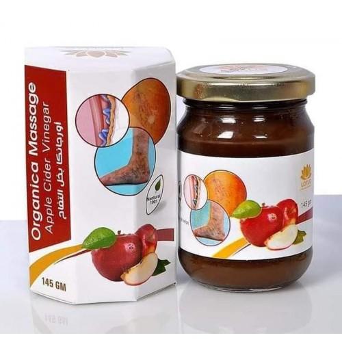 Мазь от варикоза с яблочным уксусом Organica