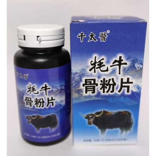 Zhong hua niu bao Красный бык препарат для потенции и восстановление суставов 120 шт