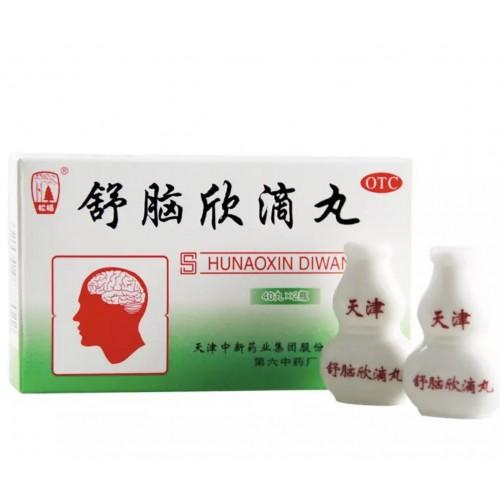 Пилюли Шунаоксин дивань ShuNaoXin DiWan улучшающие кровоснабжение мозга