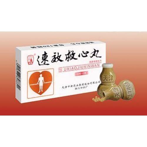 Скорая помощь сердцу Су сяо цзю сивань Suxiao Jiuxin Wan 3х60шт