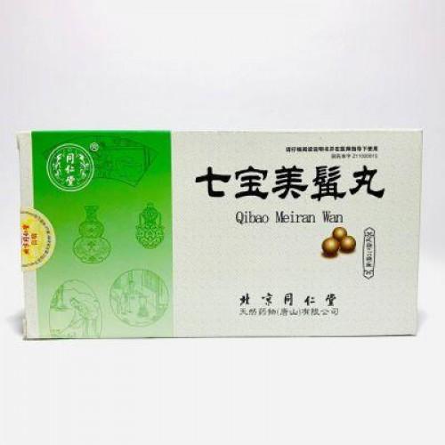Пилюли Цибао Мэйжань Вань Qibao Meiran Wan для мужского и женского здоровья