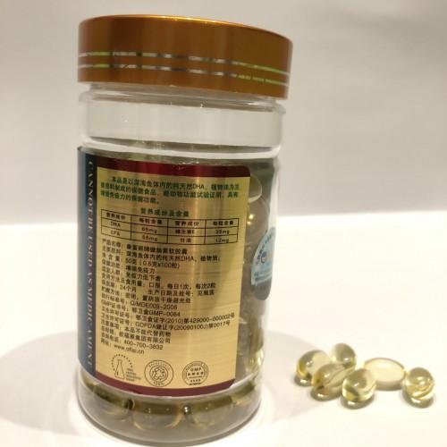 Церебрин - Мозговое золото для укрепления мозга