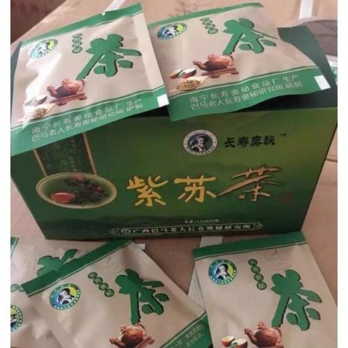 Чай защищающий печень Вековой Восток 999