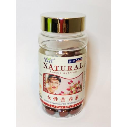 Капсулы Питательные вещества для женщин Female nutrients женская формула