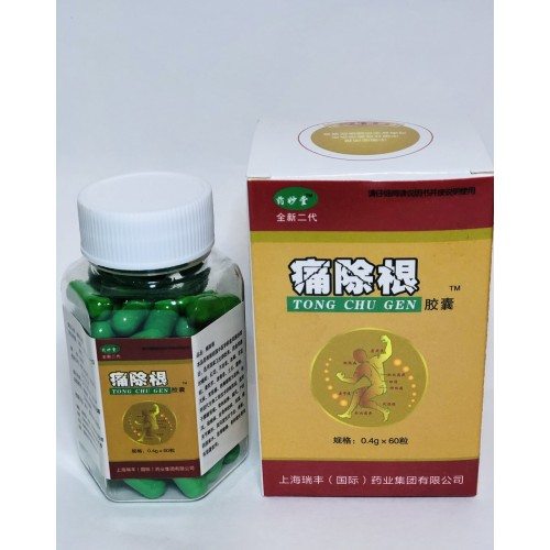 Капсулы Тонг Шу Ген при артрите ревматизме невралгии болях в спине грыже