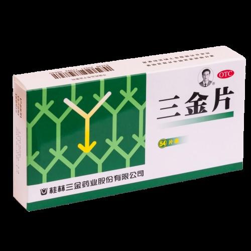 Сань Цзинь Пянь San Jin Pian для устранения воспалительных недугов мочевого пузыря