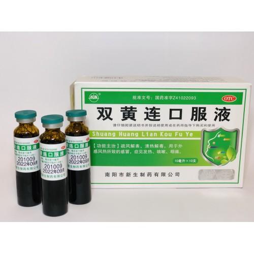 Шуан Хуа Бао Shuang Hua Bao натуральный антибиотик