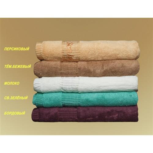Турмалиновое Бамбуковое полотенце 70140
