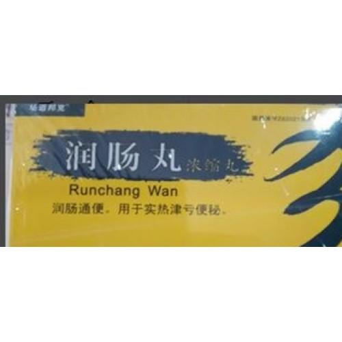 Пилюли для улучшения работы кишечника Жунь Чан Вань
