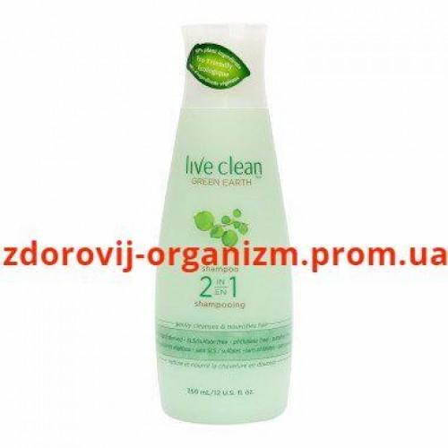 Шампунь-бальзам для волос Зеленая Земля Live Clean Green Earth Moisturizing Shampoo-Conditioner