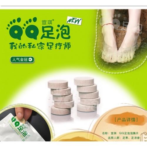 Турмалиновые шипучие таблетки для ванны ног 5 шт